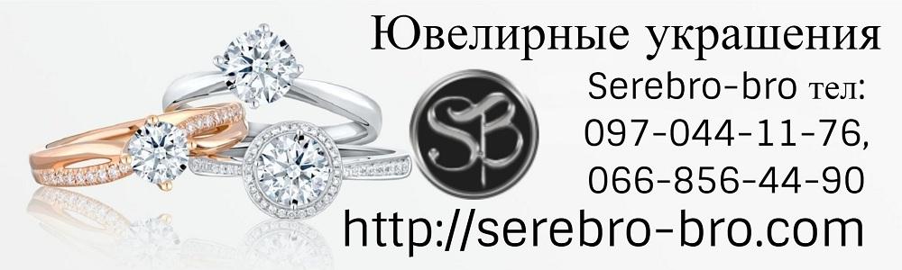 yuvelirnye-ukrasheniya