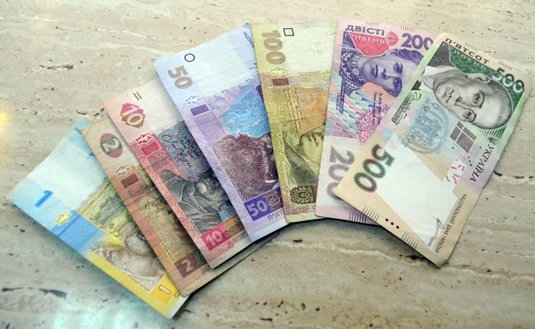 Otwarcie rachunku bankowego na Ukrainie