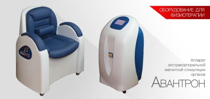 Avantron - system stymulacji magnetycznej dna miednicy