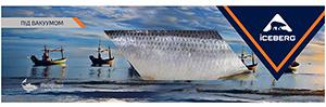 Ryba pakowana próżniowo