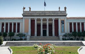 Bezoek het Nationaal Archeologisch Museum