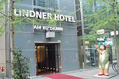 Hotel Lindner Am Kurfürstendamm