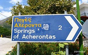 De mythologische rivier Acheron
