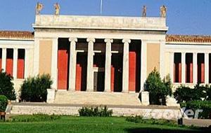 Verdieping: Nationaal Archeologisch Museum