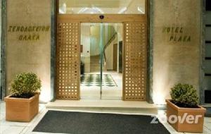 Hotel Plaka Athene
