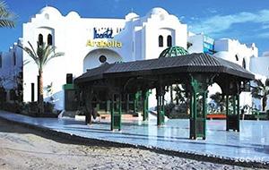 Watersporten bij Hotel Arabella Azur Beach Resort