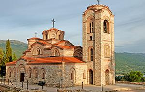 Het Klooster van St. Clement staat op de Werelderfgoedlijst