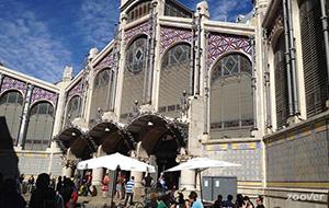 Marktbezoek: Mercado Central