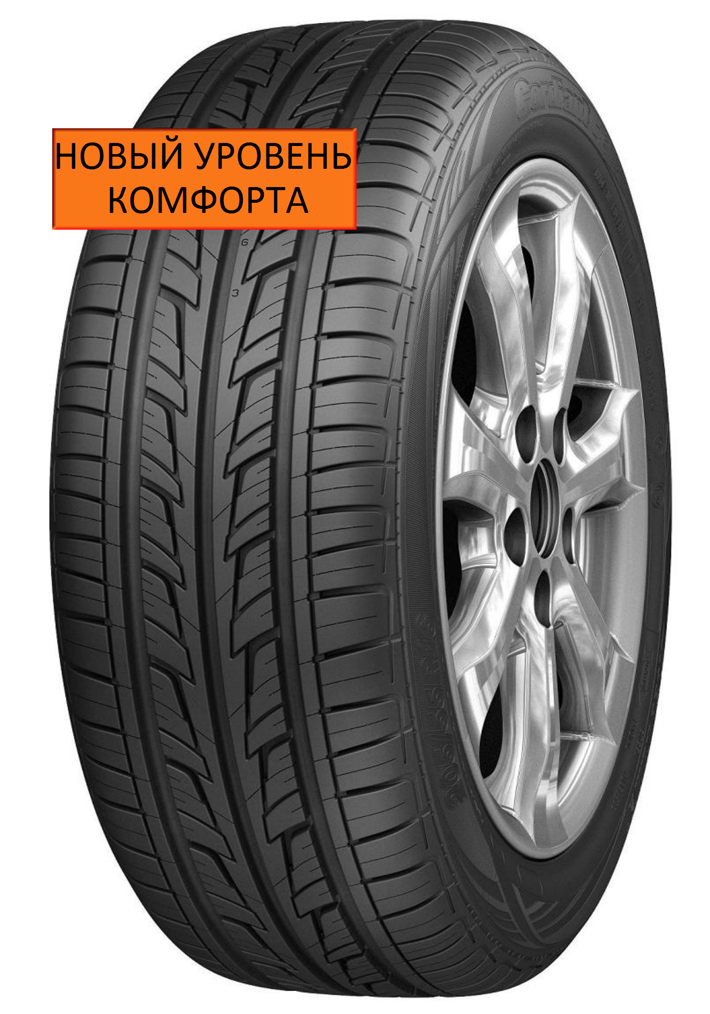 CORDIANT ROAD RUNNER PS 1 185/65 R14 86H