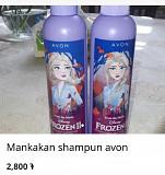 Frozeni nabor Երևան