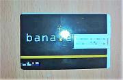 Flash 15 GB Credit Card Երևան