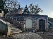 Քոթեջ 600 m², հողամաս 1000 m² Երևան
