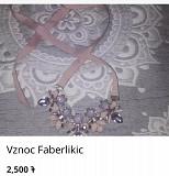 Faberliki wznoc Երևան