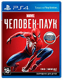 Marvels Spider-Man, Sony, PlayStation 4 Երևան