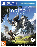 Sony PS4 Horizon Zero Dawn Երևան