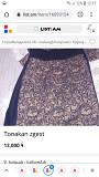 Kanaci tonakan shor Երևան