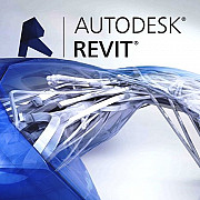 Autodesk Revit Երևան