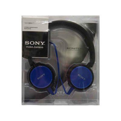 Qulaqlıq Sony