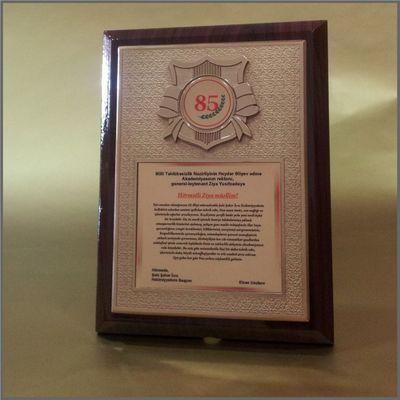 Hədiyyə - Butalı plaket 18  x 24 cm