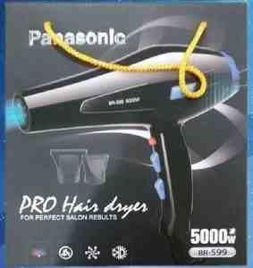 Fen Panasonic BR-599 5000W
