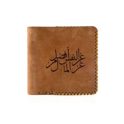 Портмоне ZamZam с арабской калиграфией