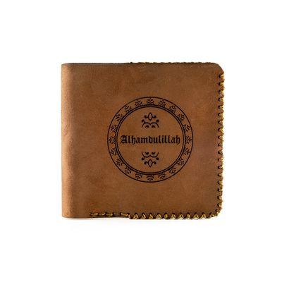 Портмоне ZamZam с надписью ALHAMDULİLLAH