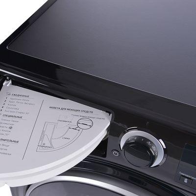 Paltaryuyan maşın Hotpoint-Ariston RSPG 623 KD UA