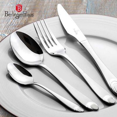 Berlinger haus bh 2156 Çəngəl bıçaq qaşıq dəsti