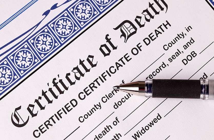 Death Certificate USA