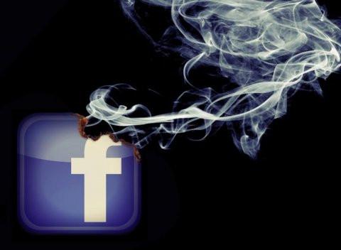 """لا أُريد موتًا """"فيسبوكيًّا"""""""