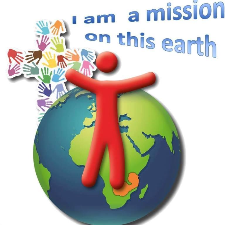 صواني يوم الرسالات العالمي 2017