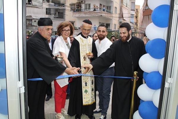 إفتتاح مركز مار منصور في الدكوانة