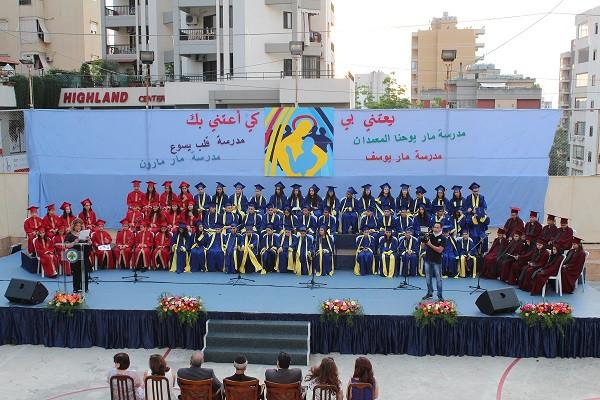 حفل تخرّج تلامذة المدارس الرعويّة