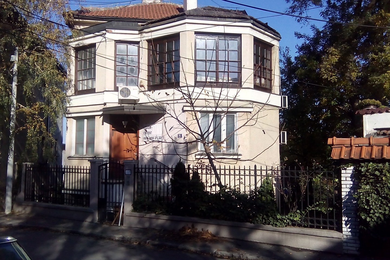 Petosoban Apartman Nojeva barka Beograd Savski Venac