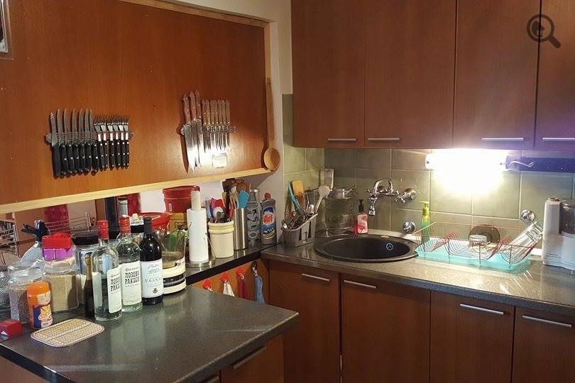 Jednosoban Apartman Hawaii Beograd Čukarica