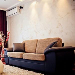 Apartmani sa klimom u Beogradu