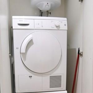 Stan na dan sa mašinom za sušenje veša u Beogradu