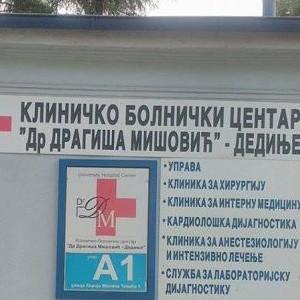 Apartmani u blizini bolnice Dragiša Mišović