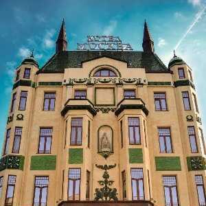 Apartmani u blizini hotela Moskva