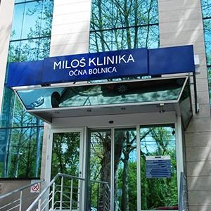Apartmani u blizini očne klinike Miloš