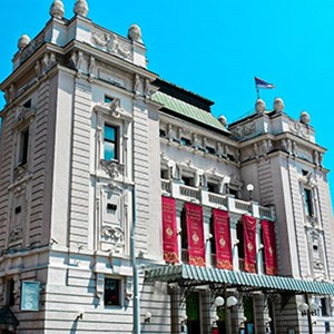 Apartmani u blizini Narodnog Pozorišta