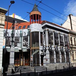 Apartmani Beograd Atelje 212 - pregled ponude