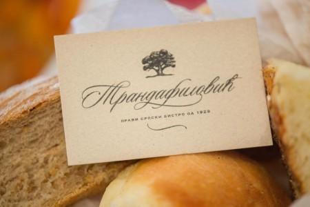 Restoran Trandafilović