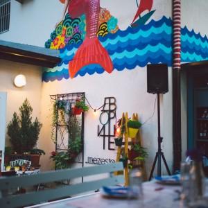 dvoriste belgrade restaurants centar3