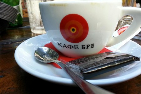 Kafic Bre Bar