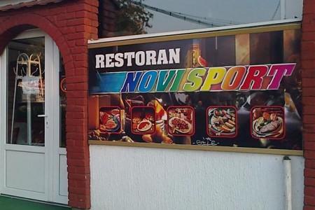 restoran novi sport restorani beograd vozdovac