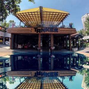 Tanker Pub & Restaurant