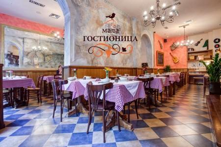 mala gostionica restorani beograd centar