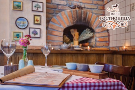 mala gostionica restorani beograd centar1