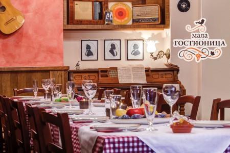 mala gostionica restorani beograd centar3